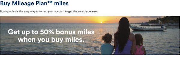 Alaska Airlines Mileage Plan Bonus Sale