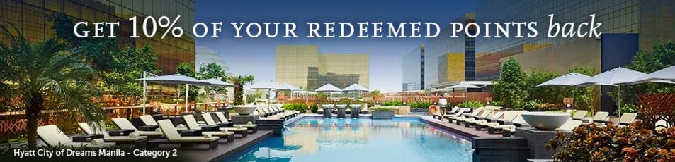 Hyatt is also offering a 10% rebate on award redemption for HGP credit card holders