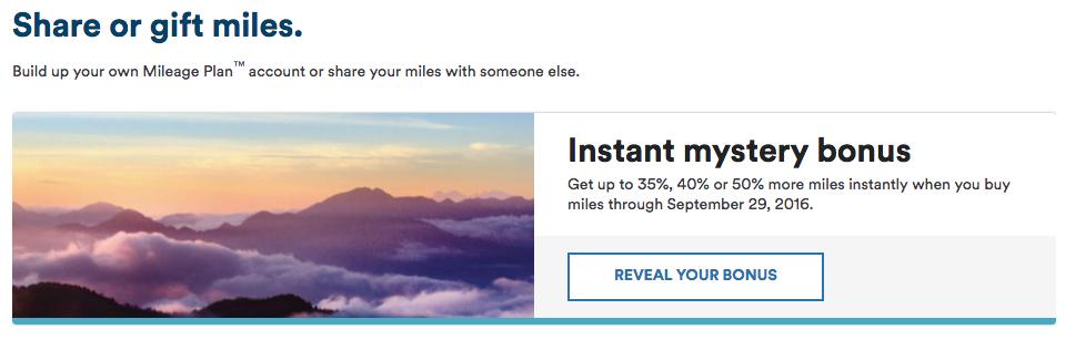 Alaska Mystery Miles