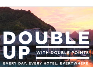 Hilton HHonors Double Up Fall 2016 Promotion