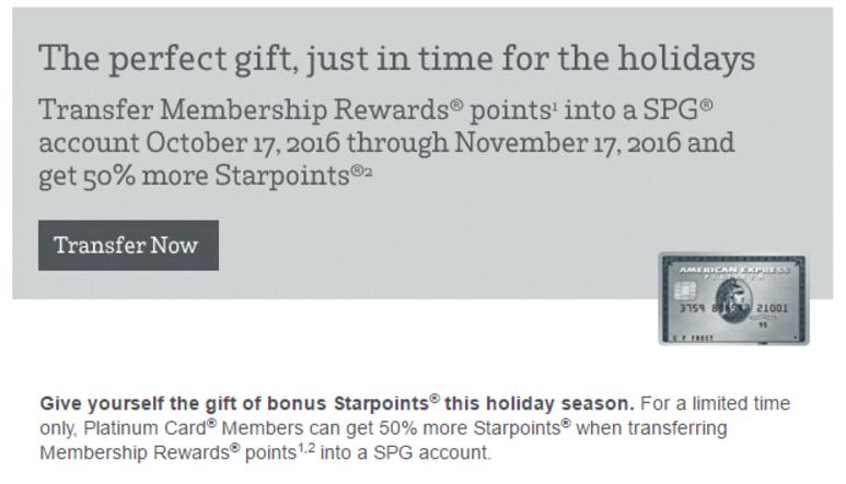 Transfer Amex Membership Rewards to SPG with 50% Bonus