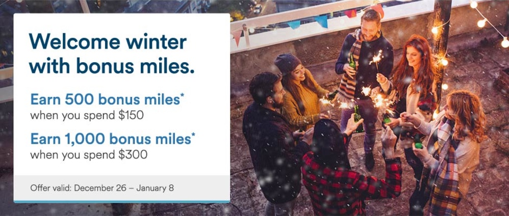 Alaska Airlines Mileage Plan Shopping Portal New Year 2017 Bonus