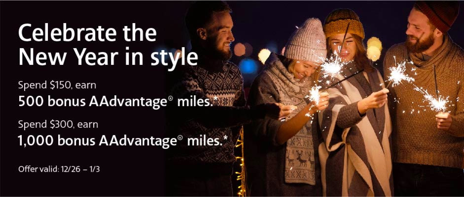 American Airlines Mileage Plan Shopping Portal New Year 2017 Bonus