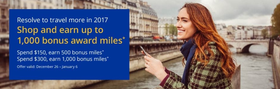 United Airlines Mileage Plan Shopping Portal New Year 2017 Bonus