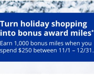 United MileagePlus Shopping Portal Fall 2016 Bonus