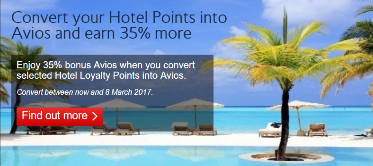 British Airways Convert Hotels Points To Avios 35 Percent Bonus
