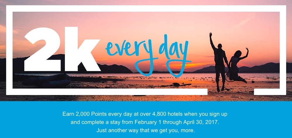 Hilton 2k Every day Promotion Trimmed