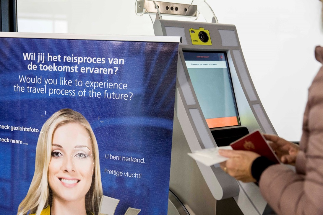 KLM Facial Recognition Kiosk