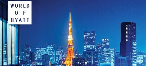 World of Hyatt Tokyo