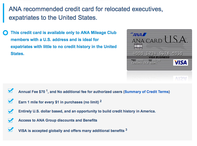 ANA-Card-USA-offer