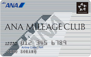 ANA-Mileage-Club