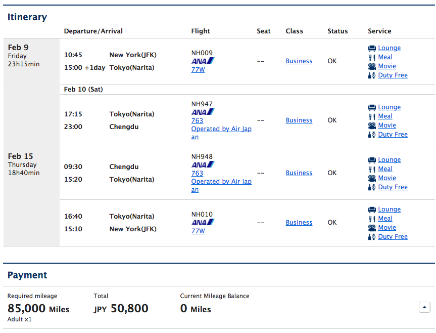 ANA-New-York-Chengdu-Business-Award-Fare