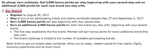 Marriott Rewards MegaBonus Summer 2017