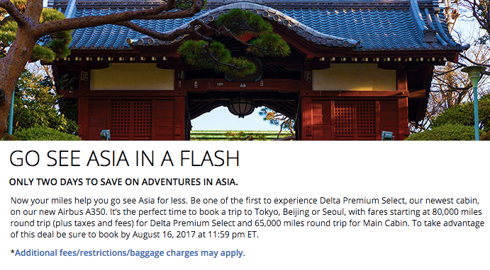 Delta Flash Sale August 2017