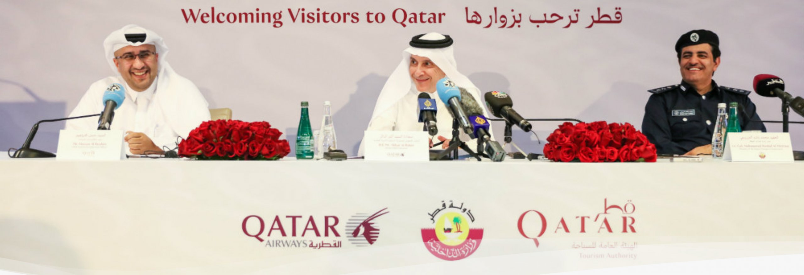 Qatar Airways Announcement of Visa Free Travel