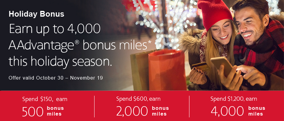 AAdvantage Shopping Portal Holiday 2017 Promotion