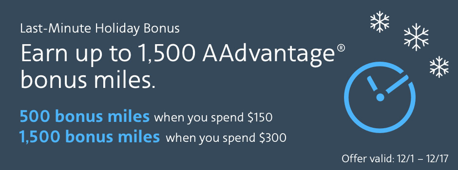 Last Minute Shopping Bonus 2017 AAdvantage