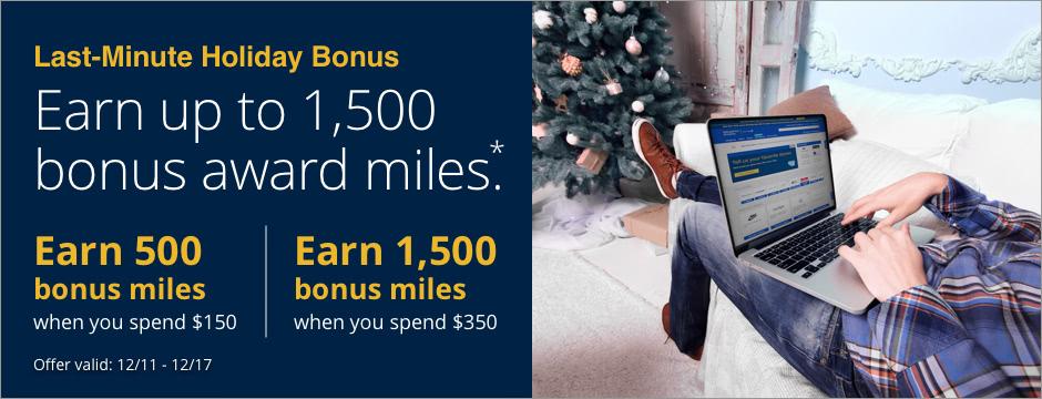 Last Minute Shopping Bonus 2017 United MileagePlus
