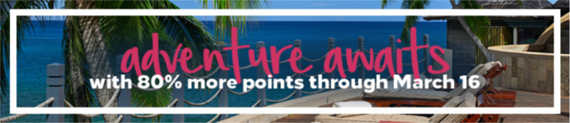 Hilton Honors Purchase Points through March 16 2018 Credit 80 Percent Bonus