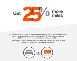25 Percent Transfer Bonus to Aeroplan Spring 2018