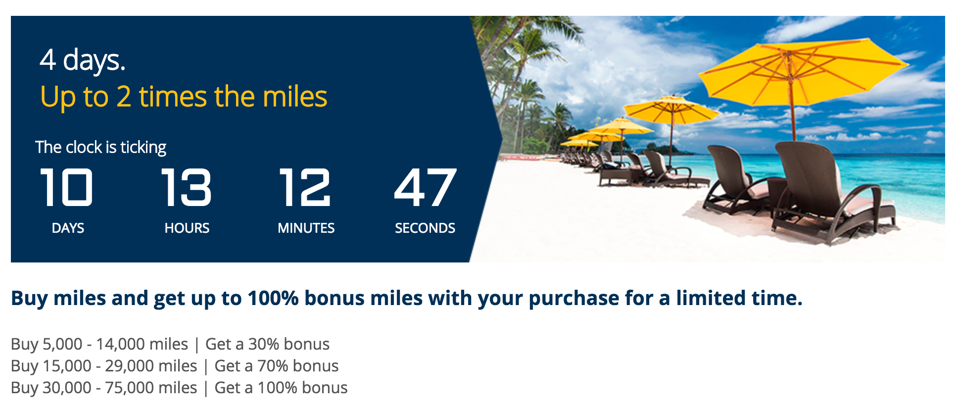Purchase United Miles - July 2018 Promotion