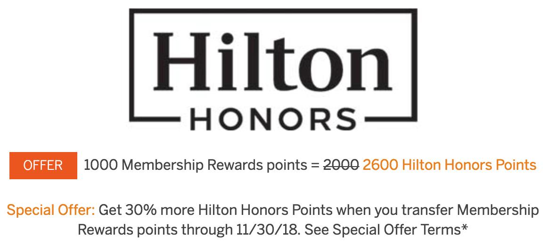 Amex Membership Rewards to Hilton Honors 30 Percent Bonus Through November 2018