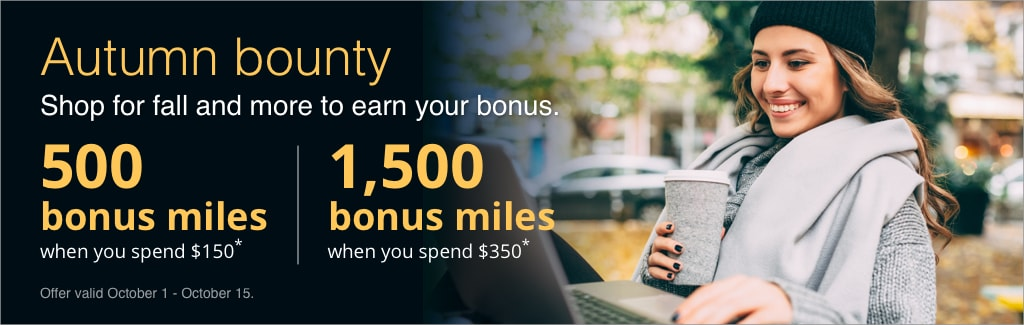 United MileagePlus Shopping Bonus October 2018