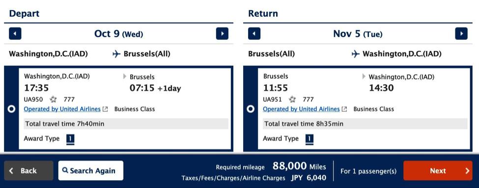 Transfer Membership Rewards to All Nippon Airways (ANA) Mileage Club