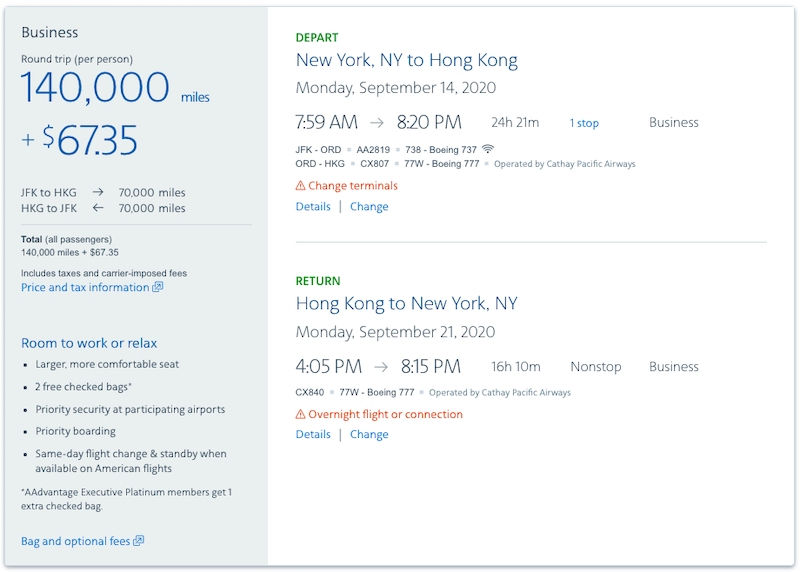 Bask Bank American Airlines AAdvantage Promotion