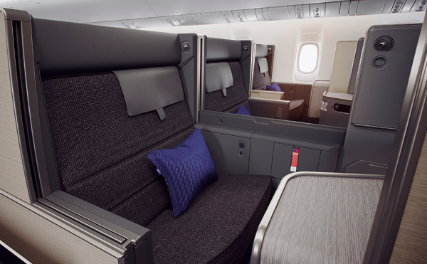 Book ANA's new business class product with Virgin Atlantic Flying Club points