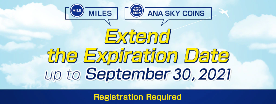 ANA mileage expiration extension banner