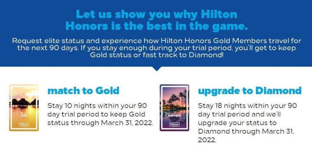 Hilton Honors 2020 elite status match requirements