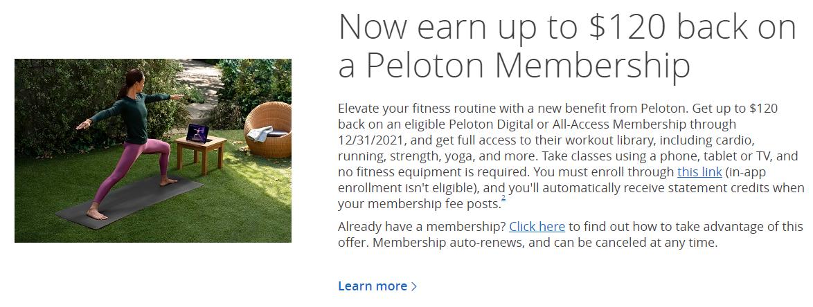 Chase Peloton membership benefit banner