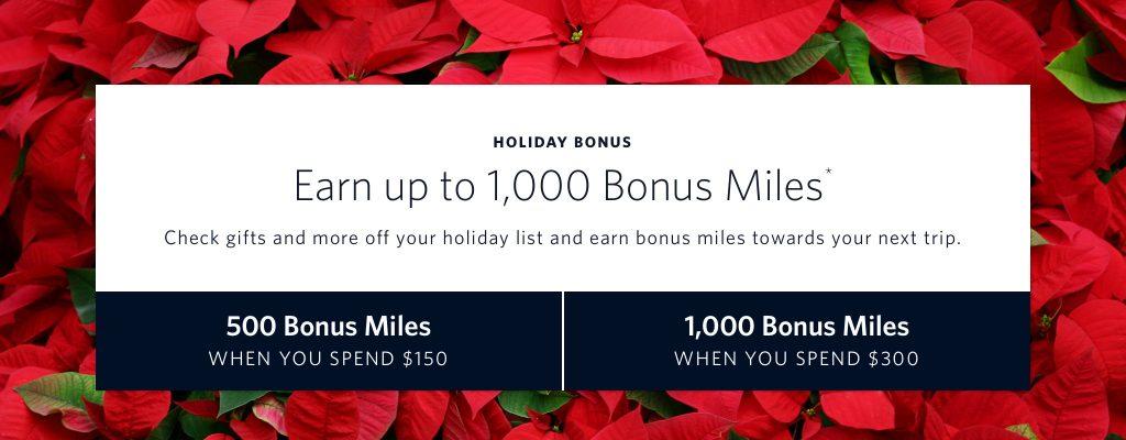 Delta Shopping Portal bonus