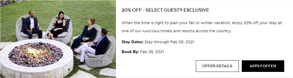 Omni Select Guest 20% Discount promo