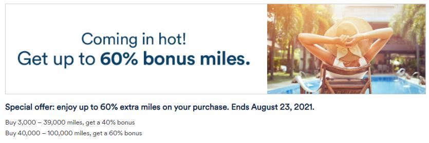 Alaska buy miles 60% bonus banner